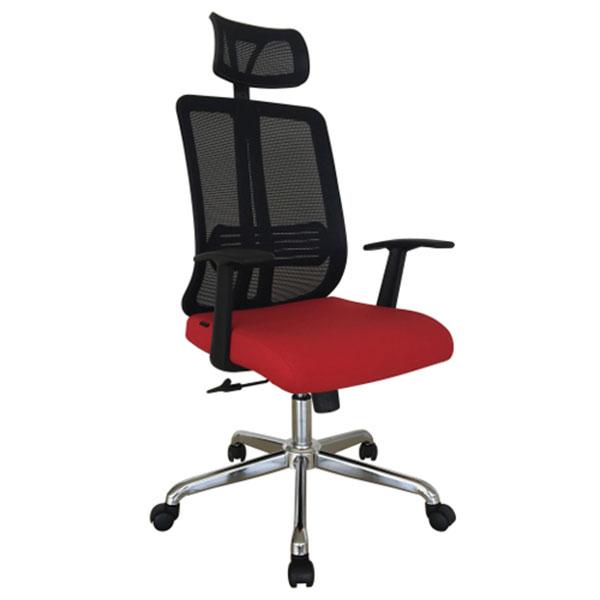Ghế văn phòng tiếng anh là gì?
